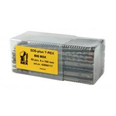 BIGBOX SDS(50X) 8X160 43008117